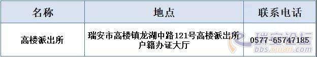 微信图片_20210907135554.jpg